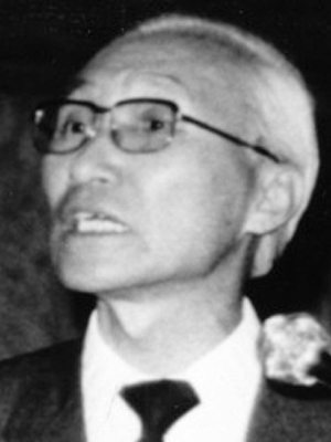 Rev. Dr. In Ha Lee