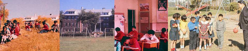 Cecilia Jeffrey School, Circa 1960s
