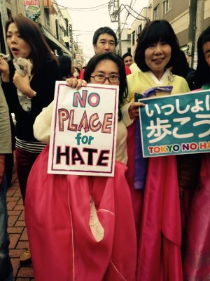 Korean women at protest march