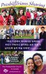 2014 Poster (Korean)